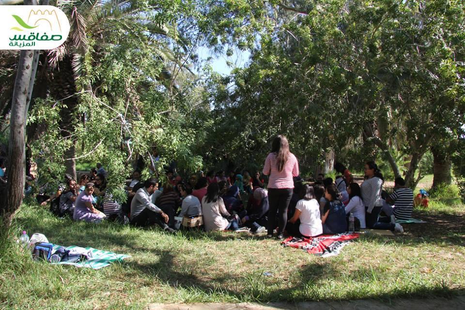 جمعيّة صفاقس المزيانة في الحديقة العموميّة التوتة