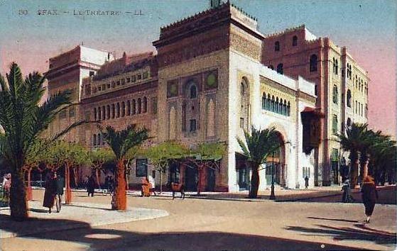 المسرح القديم