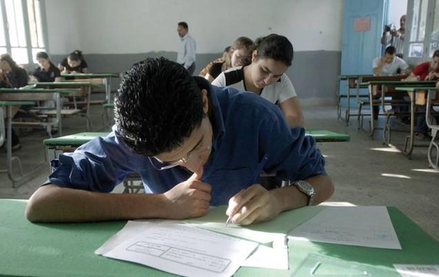 امتحان البكالوريا في تونس
