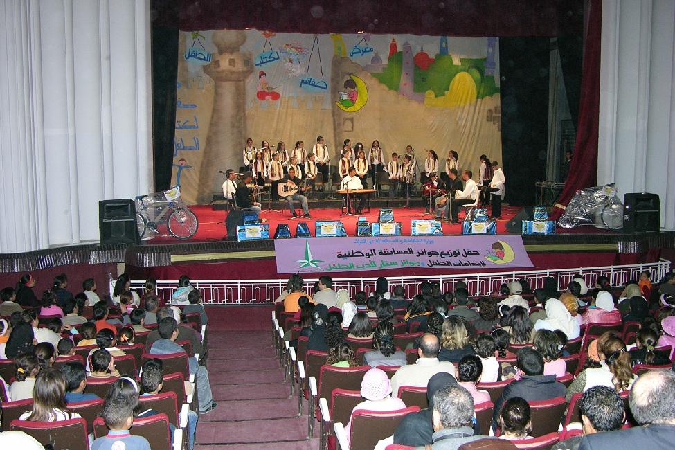 حفل ثقافي في صفاقس