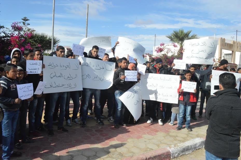 """وقفة احتجاجية على خلفية اختطاف الشاب """"ذياب بن دبابيس"""""""