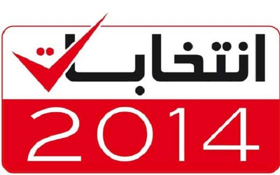 إنتخابات 2014