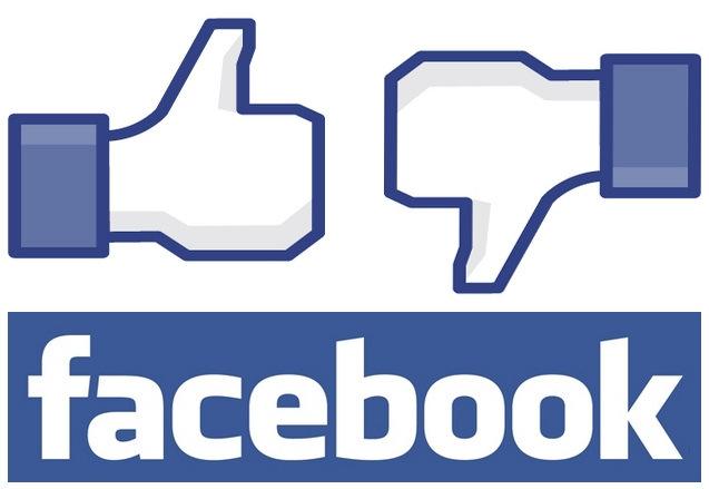 """الفيسبوك يفكر في إضافة زر """"عدم الإعجاب"""""""