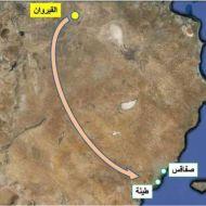 رحلة أبوكريشة