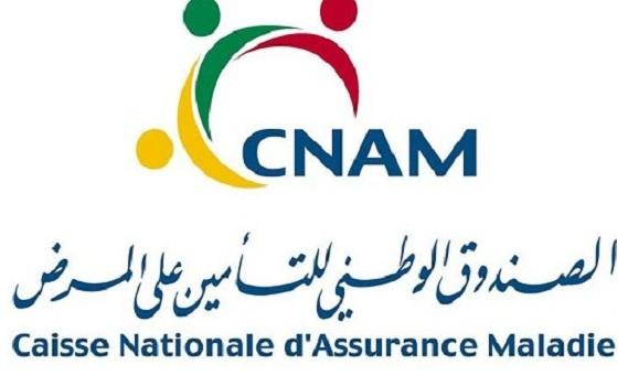الصندوق الوطني للتأمين على المرض