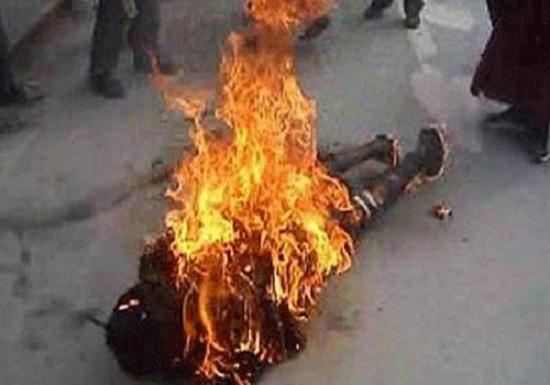 الانتحار حرقا