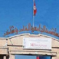 المستشفى الجامعي الهادي شاكر