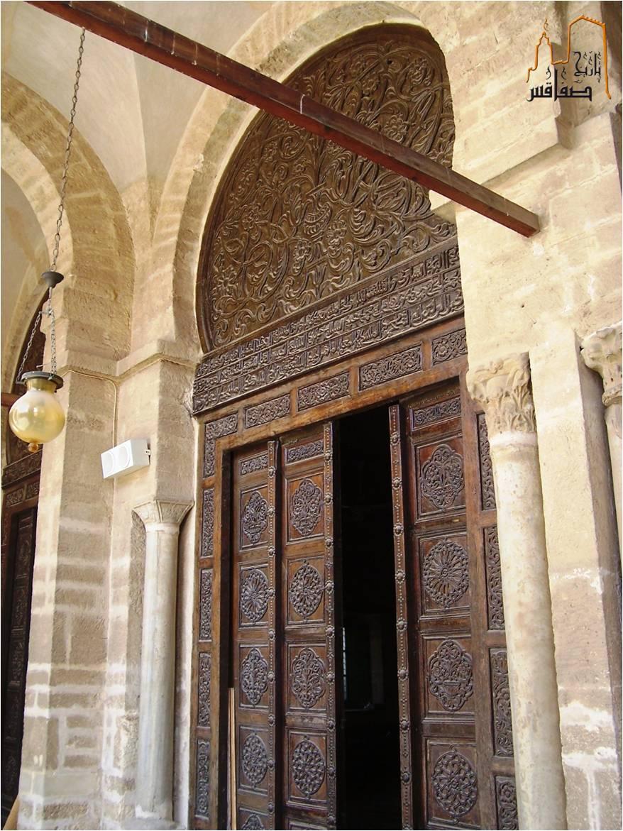 باب صحن الجامع الكبير بصفاقس