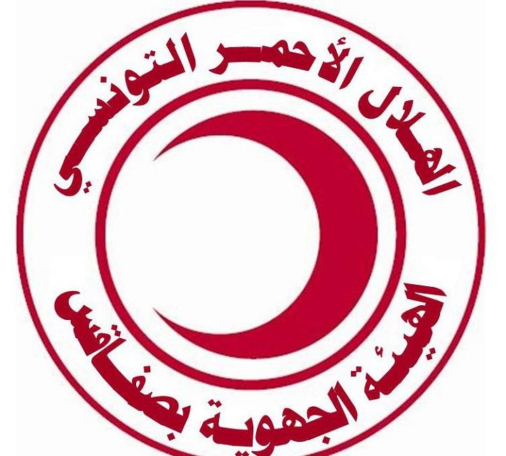 الهلال الأحمر التونسي بصفاقس
