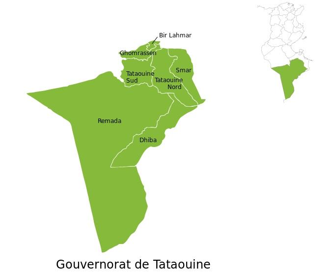 ولاية تطاوين - تونس