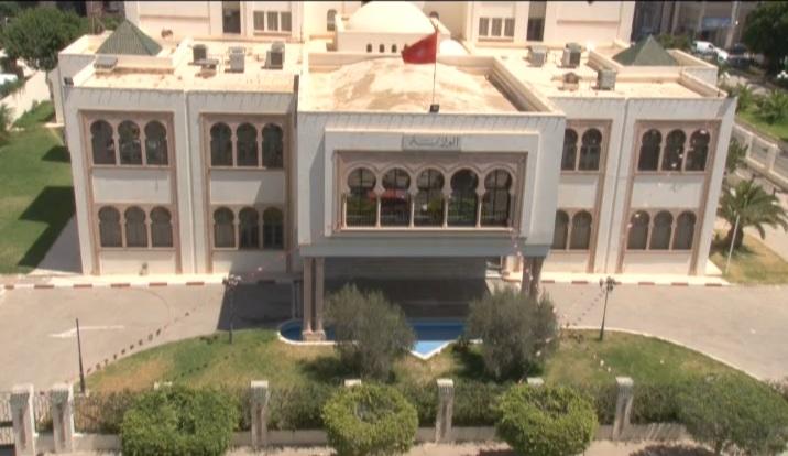 مقر ولاية صفاقس