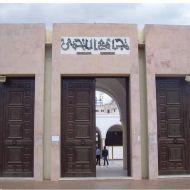 جامع اللخمي