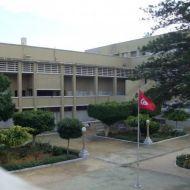 المعهد النموذجي بصفاقس