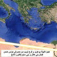 هجرة آل ذويب إلى صفاقس