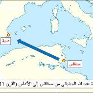 هجرة عبد الله الجبنياني