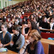 مدرج - التعليم العالي