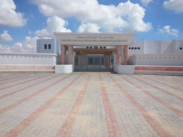 معهد الدراسات التجارية العليا بصفاقس
