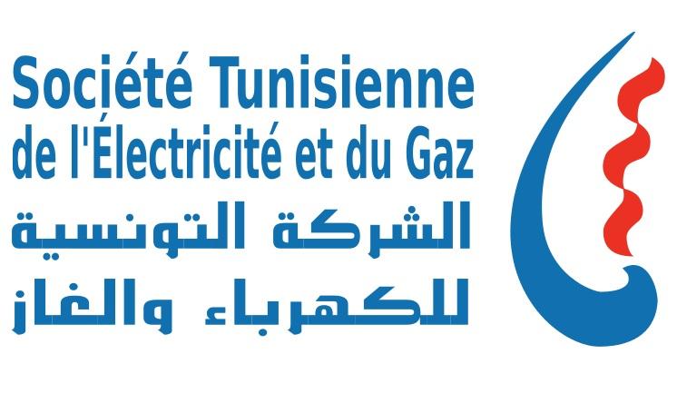 صفاقس: انقطاع التيار الكهربائي يوم الاحد 19 مارس 2017