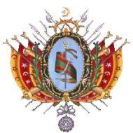 شعار بيات الدولة الحسينية بتونس