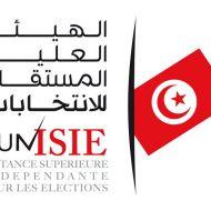 الهيئة العليا للانتخابات