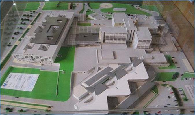 صفاقس - المستشفى الجامعي الجديد - فرحات حشاد