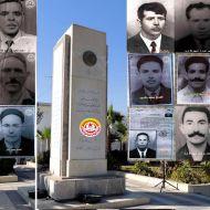 نصب تذكاري لشهداء 5 أوت 1947