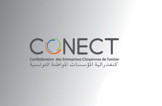 كنفدرالية المؤسسات المواطنة التونسية - كوناكت