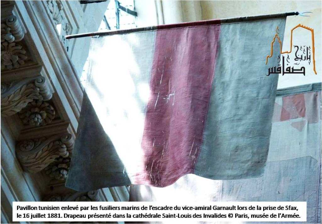 من أعلام المقاومة الصفاقسية في المتحف الحربي الفرنسي