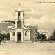 الكنيسة الأورتودكسية