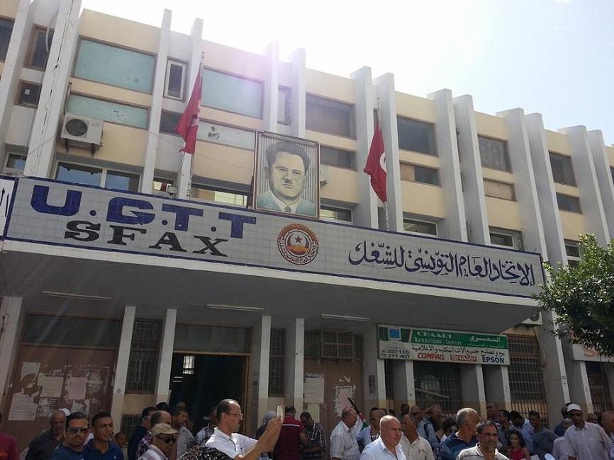 إتحاد الشغل : تجمع عمالي احتجاجي ضخم يوم 27 نوفمبر 2016 في صفاقس