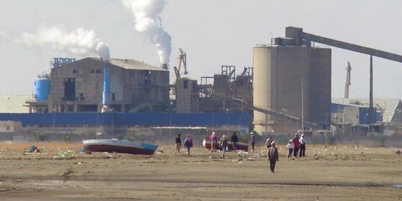 المجمع الكيميائي التونسي بقابس