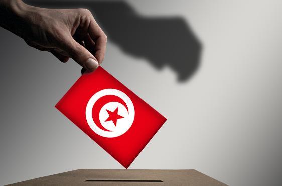 إنتخابات - تونس