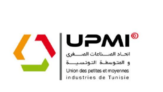 اتحاد الصناعات الصغرى والمتوسطة