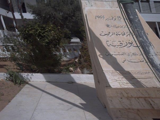 نصب تذكاري لتدشين الحبيب بورقيبة لمعهد 15 نوفمبر