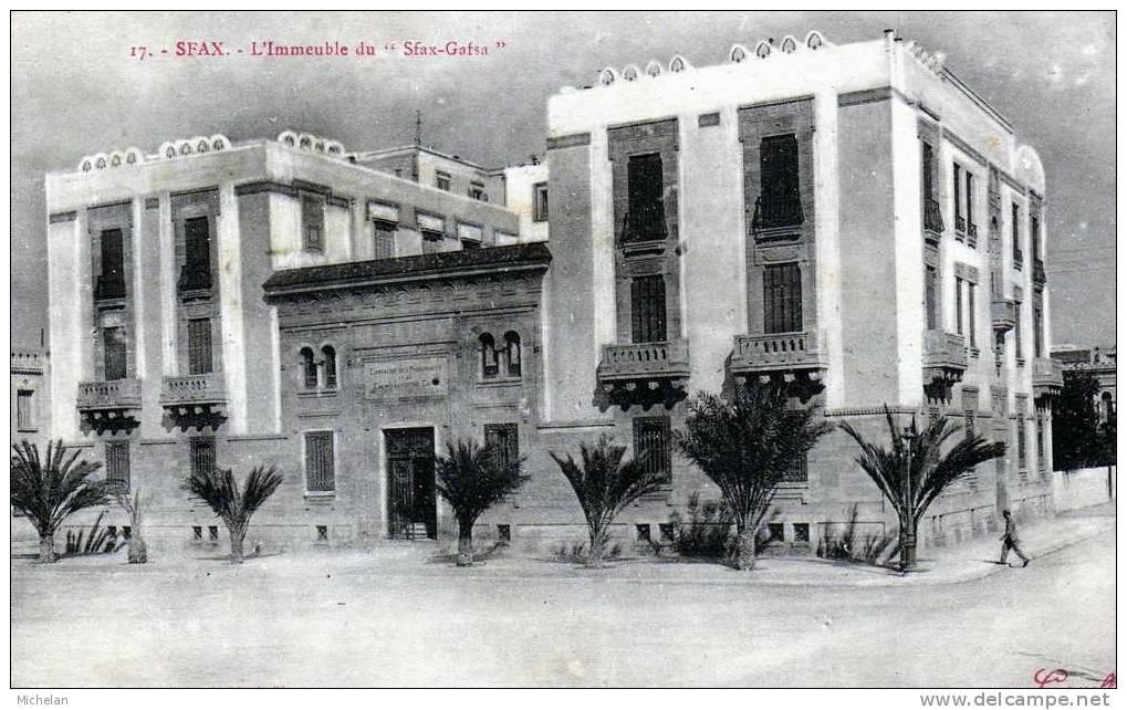 مقر شركة صفاقس قفصة قديما