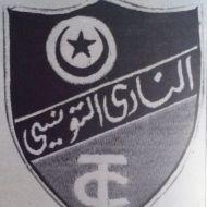 النادي التونسي