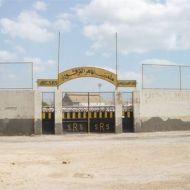 ملعب عامر القرقوري: سيكالدي