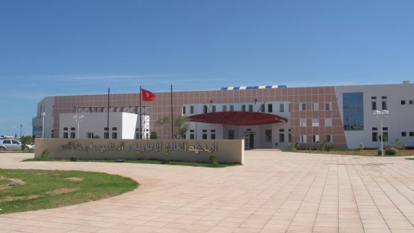 المعهد العالي للإعلامية والملتيميديا بصفاقس Institut supérieur d'informatique et de multimédia de Sfax ISIMS