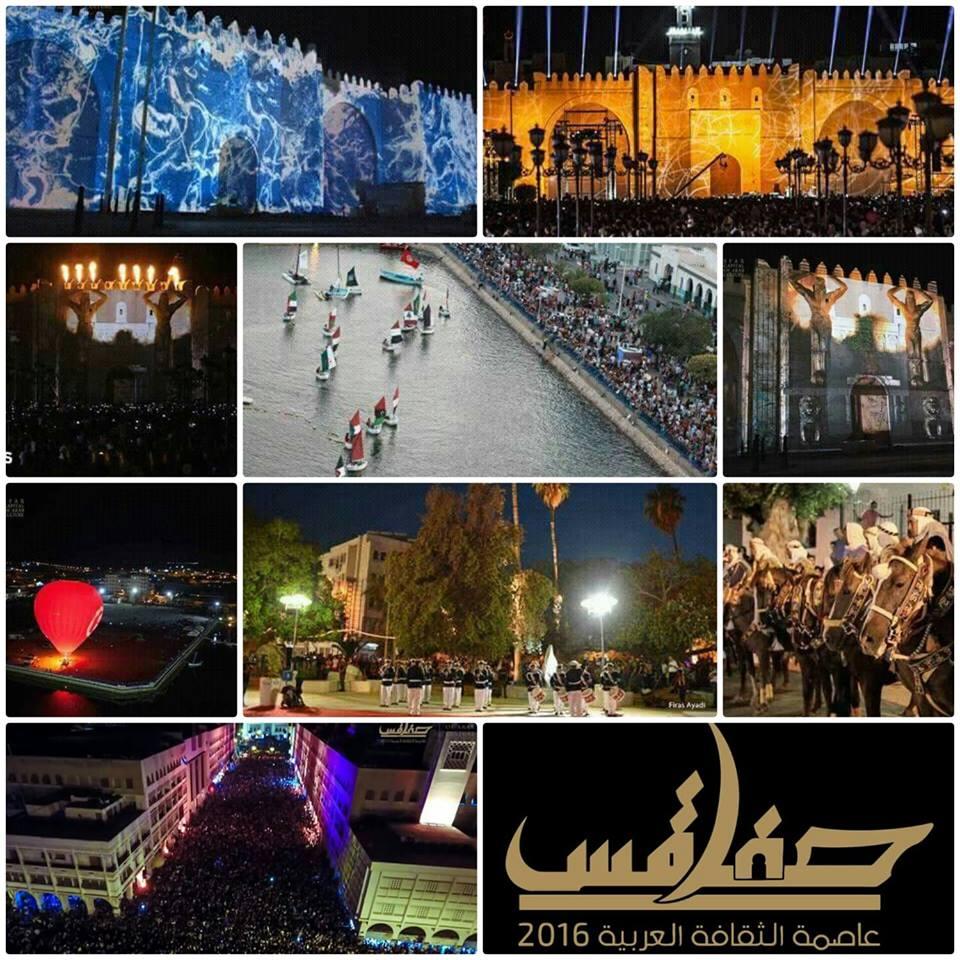 إفتتاح تظاهرة صفاقس عاصمة للثقافة العربية 2016