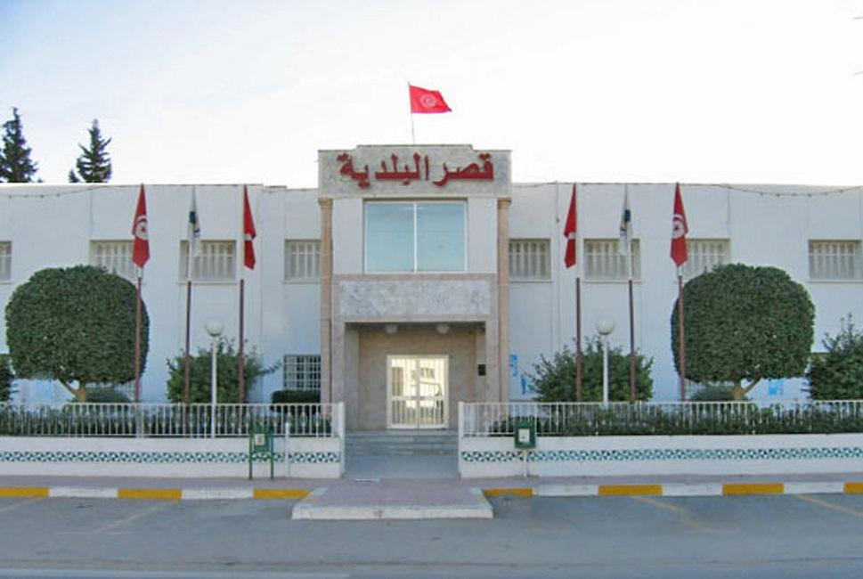 بلدية العين