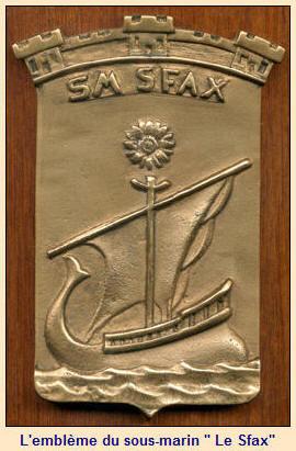 شعار الغواصة صفاقس