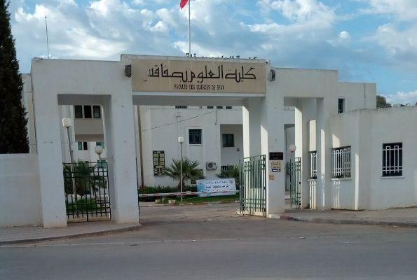 كلية العلوم بصفاقس