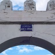 سوق العمران