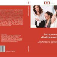 """كتاب أصدرته جهان مقني بعنوان """"دور المؤسسات الصغرى و المتوسطة في تحقيق التنمية المحلية"""""""