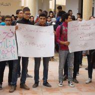 إضراب تلامذة معهد أبي القاسم الشابي - صفاقس