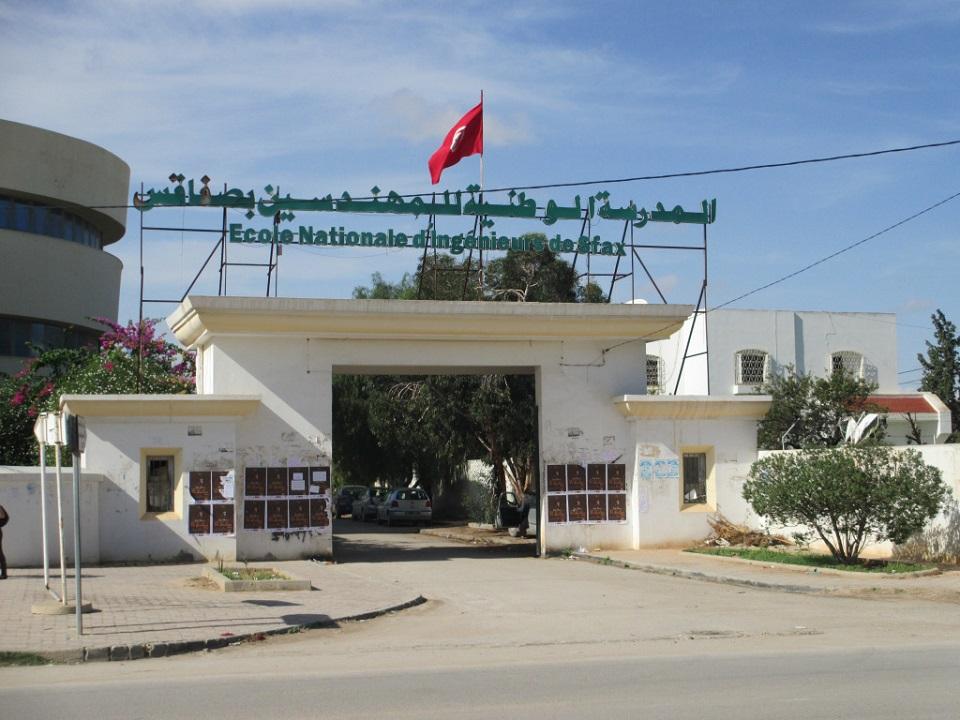 المدرسة الوطنية للمهندسين بصفاقس