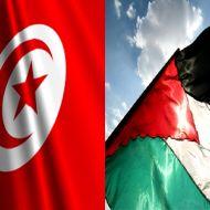 تونس-فلسطين