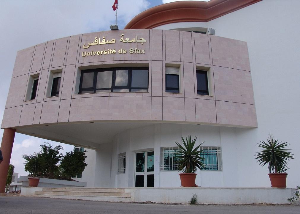 جامعة صفاقس