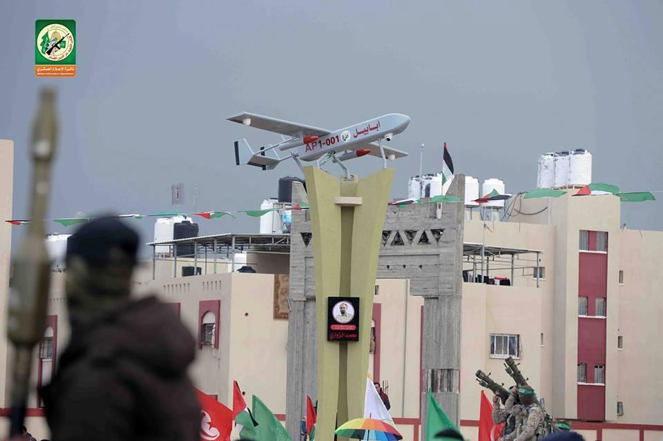 افتتاح نصب تذكاري للشهيد محمد الزواري في رفح