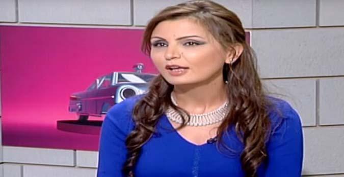 المذيعة اللبنانية داليا فريفر